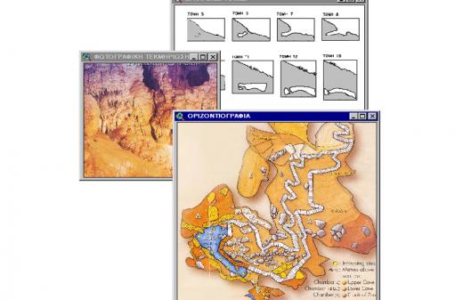Περιβαντολλογικη Μελέτη Συνολικής Ανάδειξης του Σπηλαίου Δικταίου Άνδρου – Τοπογραφικές Εργασίες
